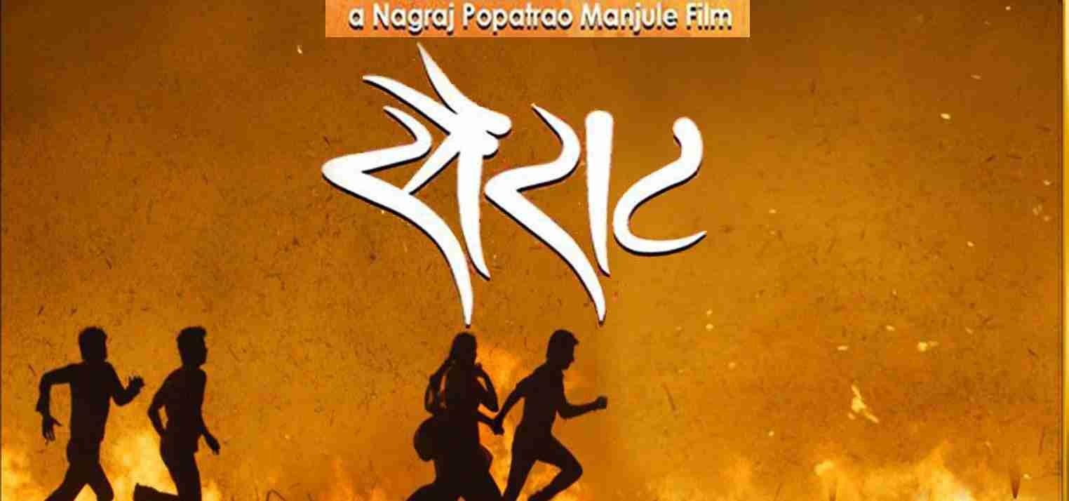 Marathi movies download urfi marathi